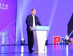 十届、十一届全国政协副主席黄孟复在大会上致辞.JPG