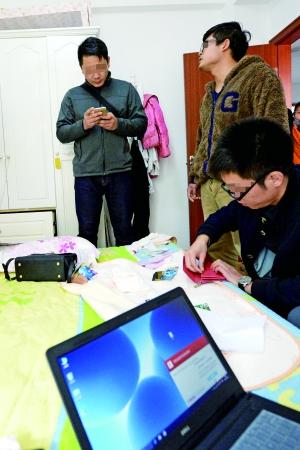 北京晨报记者独家随警作战 假票务网站幕后嫌疑人武汉落网